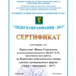 вернисаж-2017 КИРИЛЛОВА