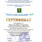 вернисаж 2018 Кириллова
