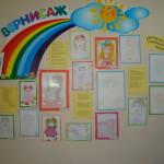 """Выставка творческих работ """"Доченька любимая моя"""" заинтересовала всех!"""