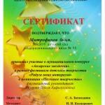 ангарские звездочки-2019-1
